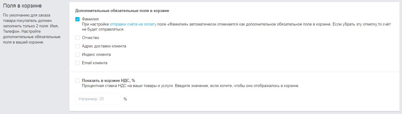 b86059042c6 Поддержка пользователей